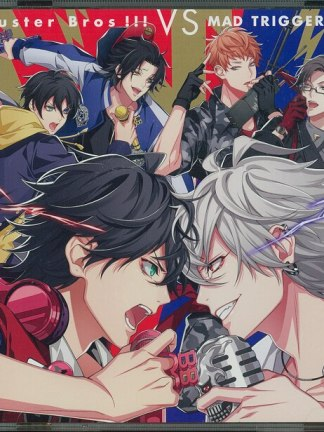 Hypnosis Mic - Buster Bros vs Mad Trigger Crew CD