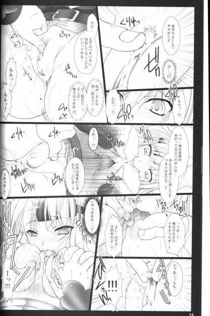 Monster Hunter - Erohon 3, K18 Doujin