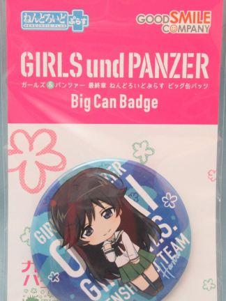 Girls und Panzer - Hana Isuzu Pinssi