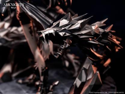 Arknights - Lappland Elite II Premium ver figuuri