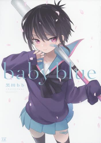 Kurota BB - Baby Blue Illustration Collection