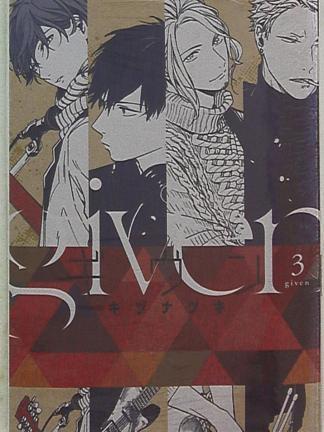 Given – 3 – Manga