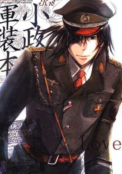 Sengoku Basara - The Book of Military Love, K18 Doujin