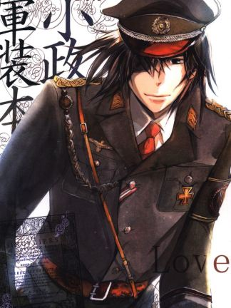 Sengoku Basara - The Book of Military Love, K18 Doujin