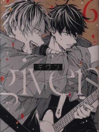 Given - 6 - Manga