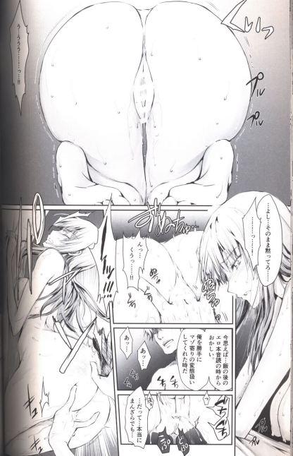Original - Furohile Compilation, K18 Doujin