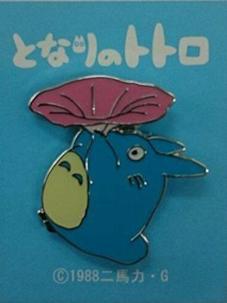 Studio Ghibli: My Neighbor Totoro - Totoro Pinssi, Morning Glory