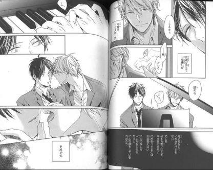Links Manga