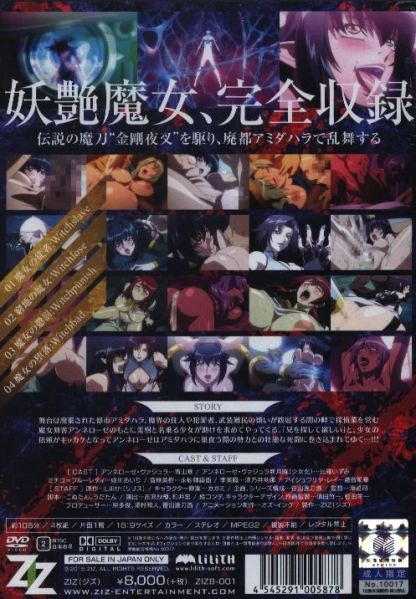 Witch of Steel DVD Boksi