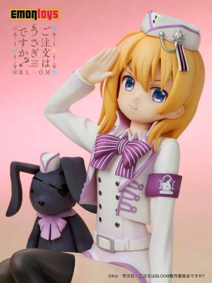 Is the Order a Rabbit? - Cocoa Military Uniform ver figuuri