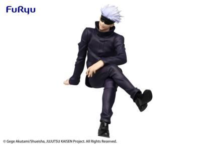Jujutsu Kaisen - Satoru Gojo Noodle Stopper figuuri