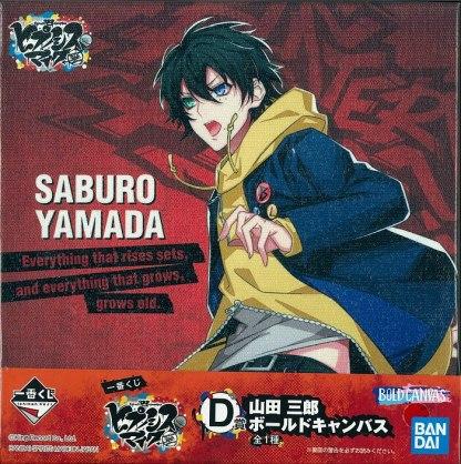 Hypnosis Mic: Division Rap Battle - Saburo Yamada Bold Canvas