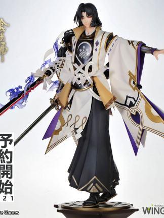 Onmyoji - Onikiri figuuri