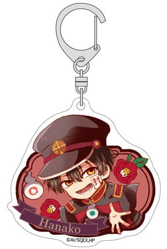 Toilet-bound Hanako-kun - Hanako-kun avaimenperä