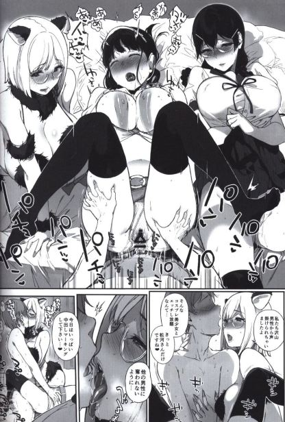 Succubus Stayed Life 8, K18 Doujin