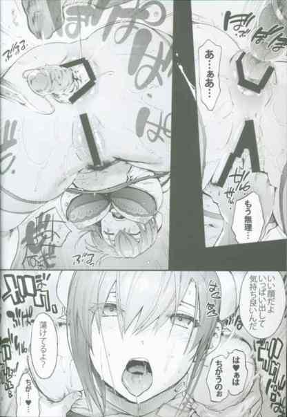 Original - Miss Fujimura Being Bullied, K18 Doujin