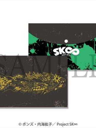SK8 the Infinity - Joe säilytyspussi