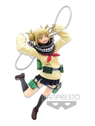 My Hero Academia - Himiko Toga figuuri