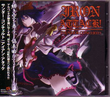 Touhou Project - Thunder Concerto CD