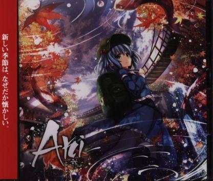 Touhou Project - Aki CD