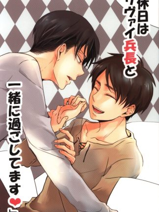 Attack on Titan - I spend my days off with Captain Levi, Doujin