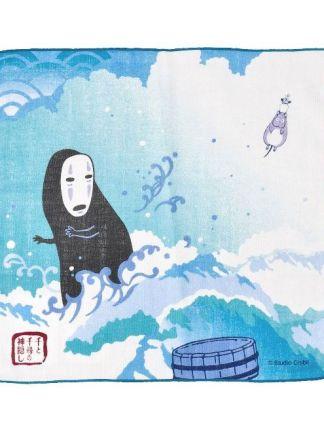 Studio Ghibli - Unabara Liina