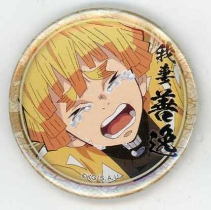 Kimetsu no Yaiba: Demon Slayer - Zenitsu pinssi (crying)