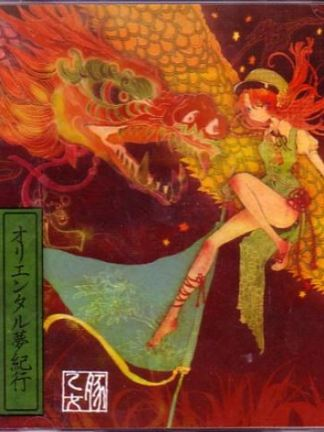 Touhou Project - Oriental Dream CD