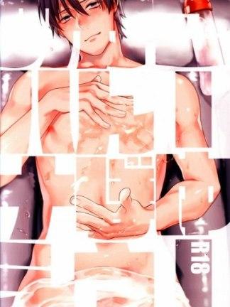 Original - Cancer Prevention, K18 Doujin