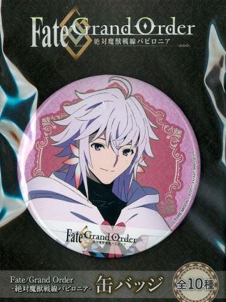 Fate/Grand Order - Merlin pinssi