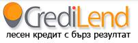 Креди Ленд - бързи кредити онлайн за пенсионери с ниски лихви