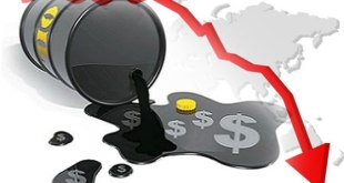 La mejor forma de invertir en el petróleo directamente en línea