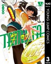 TAMATAの3巻を無料ダウンロード!漫画村ZIPの代わりの安全確実な方法!