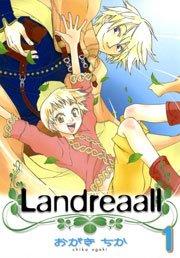 Landreaall1巻を無料で読めるおすすめサイト!漫画村ZIPの代わりの安全なサイト!