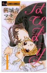 はぴまり~Happy Marriage!?~1巻を無料で読める方法!漫画村ZIPで読むより安全確実!