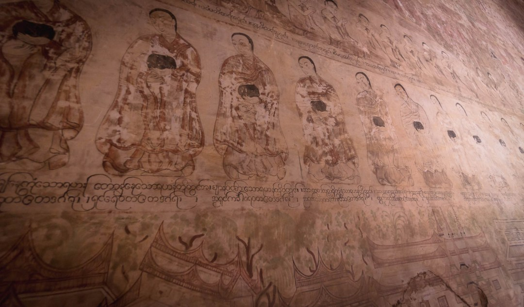 Etchings inside of Buddhist Temple