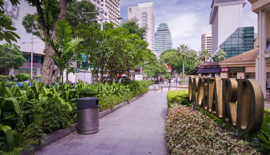 Orchard Road sign