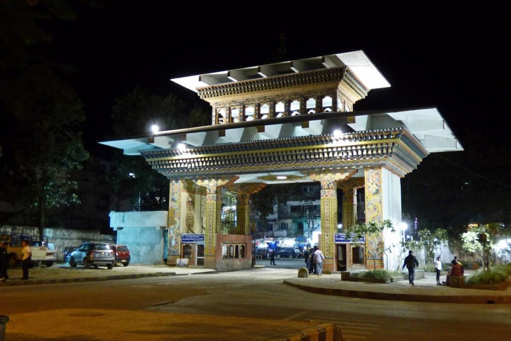 Phuentsholing Gate