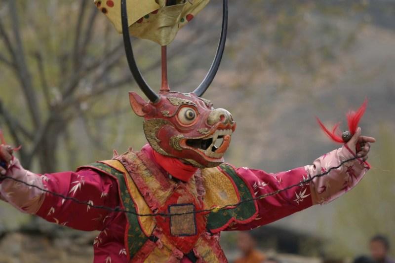 Nalakhar Tshechu Bhutan Travel