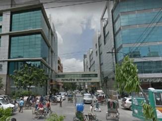 Labaid Hospital Dhanmondhi