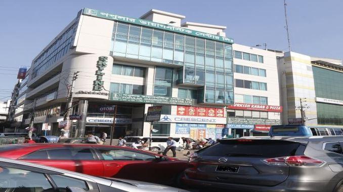 Popular hospital Uttara