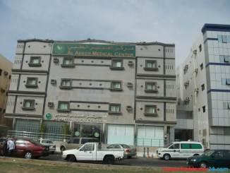 Abeer Medical Center Doctor list