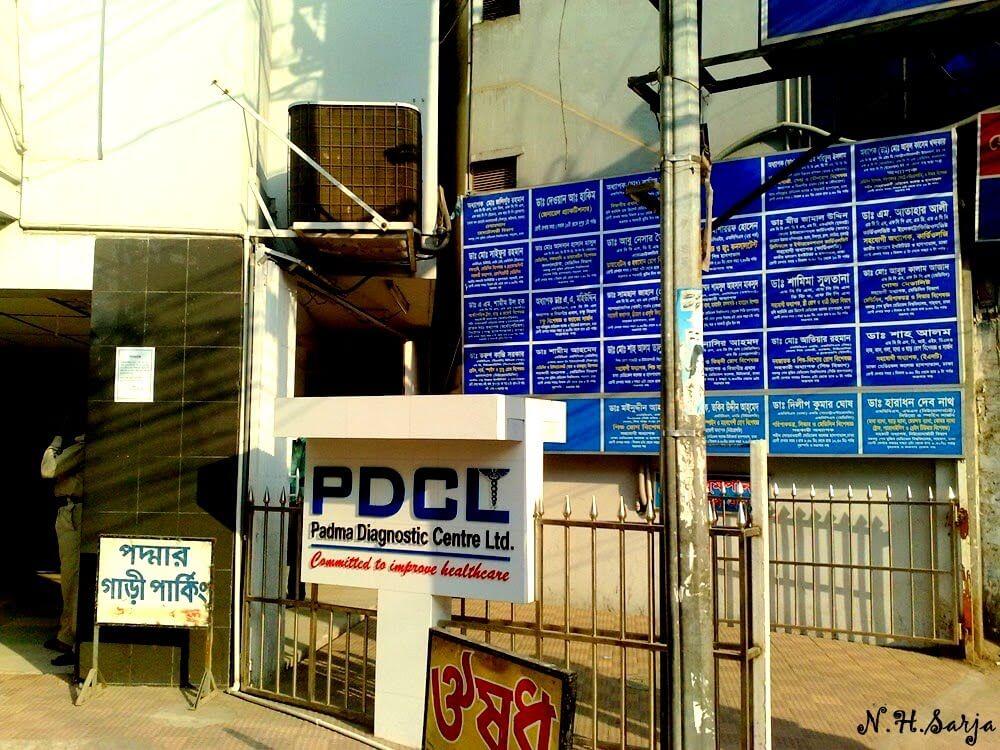 Padma Diagnostic Center Doctor List