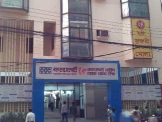 Comfort Diagnostic Centre Dhaka
