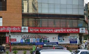 Japan Bangladesh Friendship Hospital Doctor List