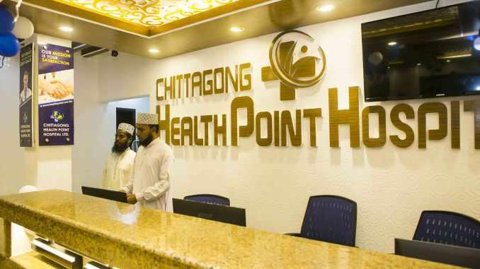 Chittagong Health Point Hospital