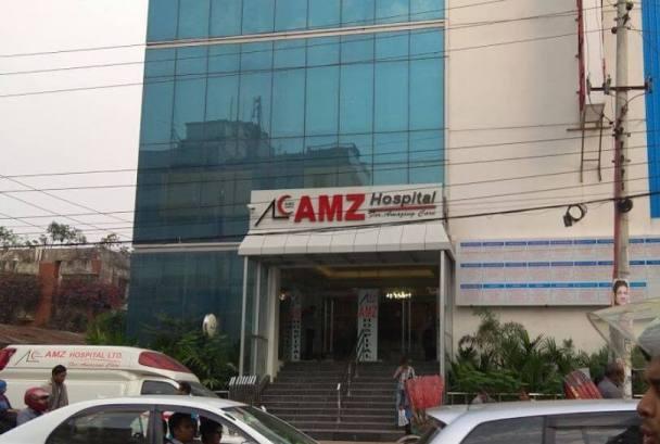 amz hospital badda