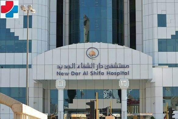 Dar Al Shifa Hospital Kuwait