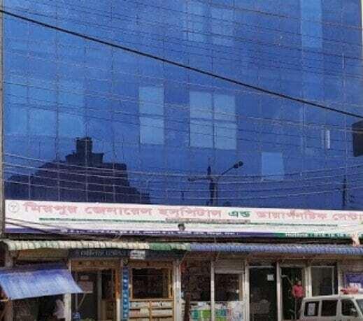 Mirpur General Hospital