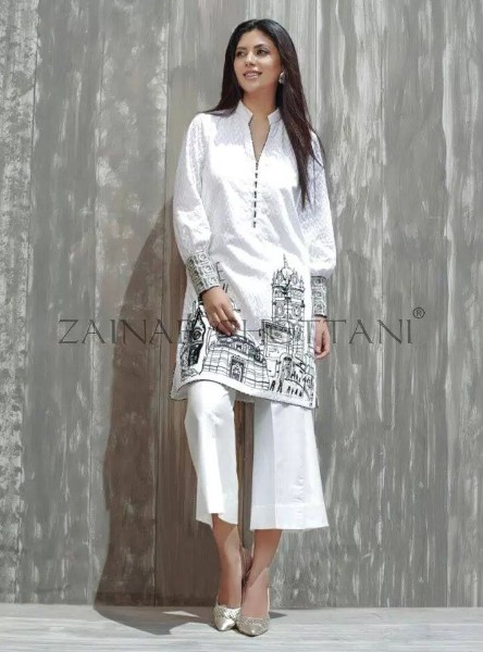Zainab Azaadi Collections